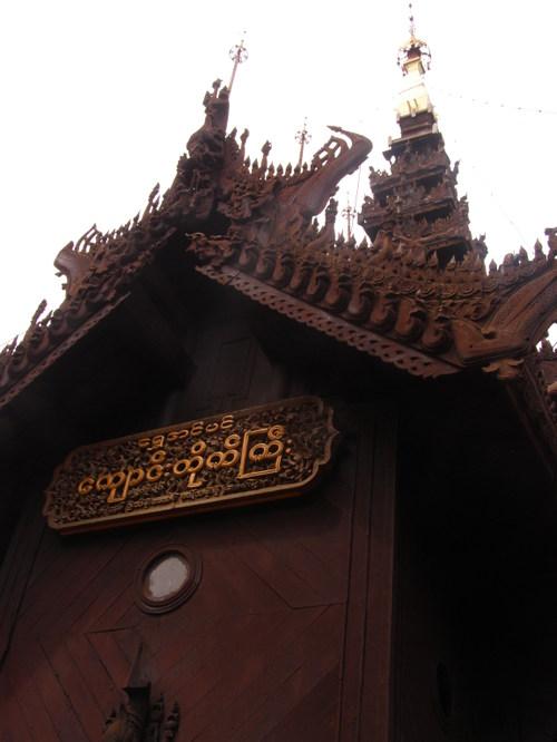 Burma_499